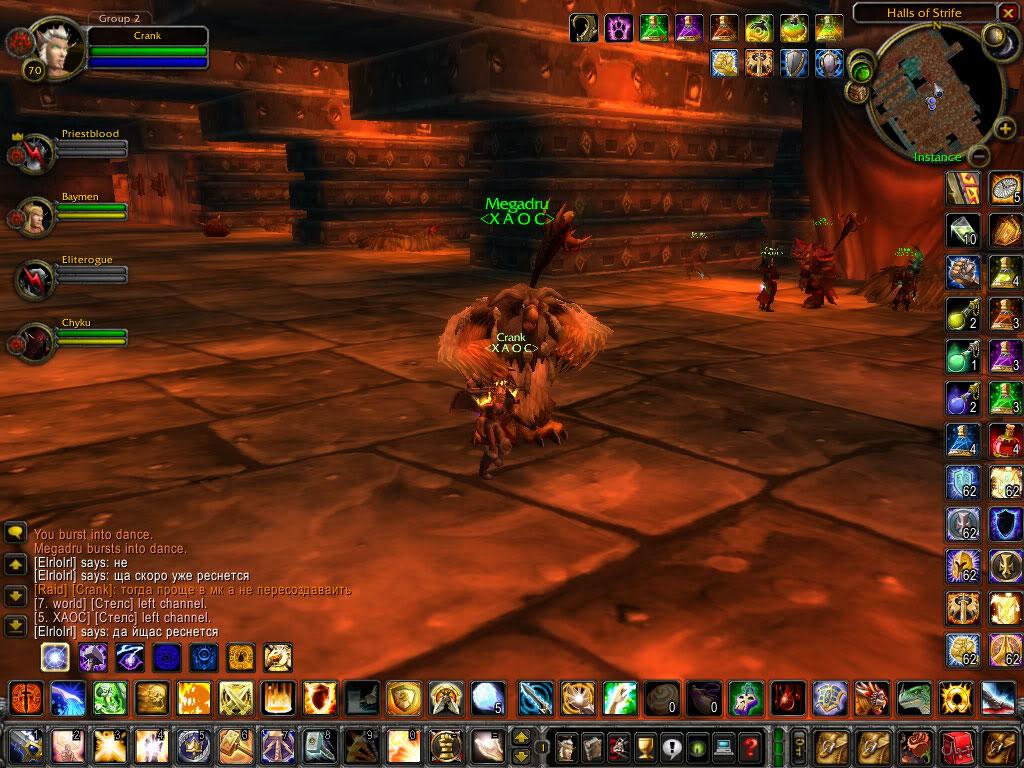 Скрины WoWScrnShot_021008_020959