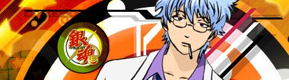 Reclamções e Sugestões Gintama_Signature_by_Aori26