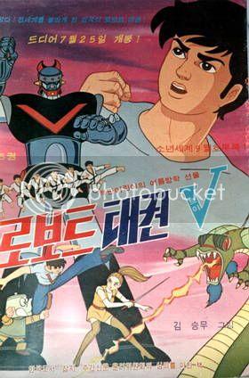 """Macross Robotech """"EXTRAÑA VERSiÓN"""" WTF!? Robot_Taekwon_V_1976"""