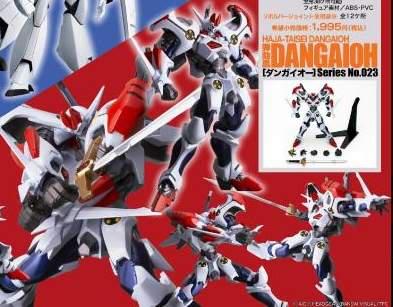 Otras figuras Revoltech Yamaguchi de Kaiyodo Matrixcollectibles_Dangaioh