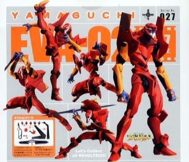 Otras figuras Revoltech Yamaguchi de Kaiyodo Matrixcollectibles_Eva_02_10