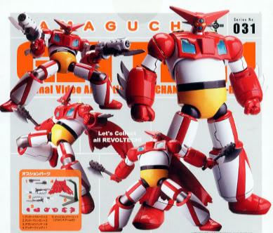 Otras figuras Revoltech Yamaguchi de Kaiyodo Matrixcollectibles_Getter_01