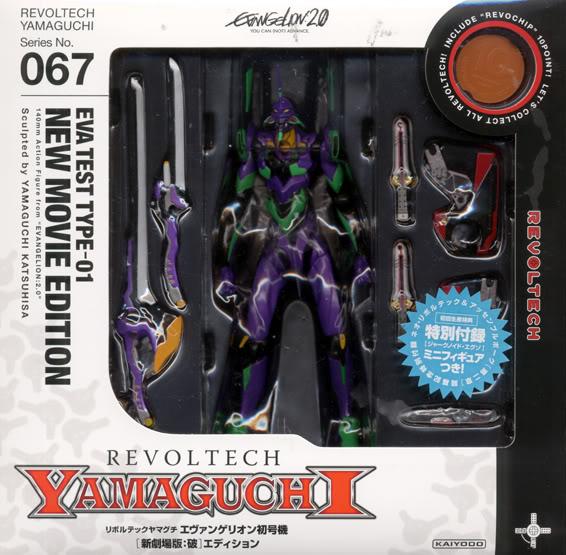 Otras figuras Revoltech Yamaguchi de Kaiyodo Matrixcollectibles_eva_01_20