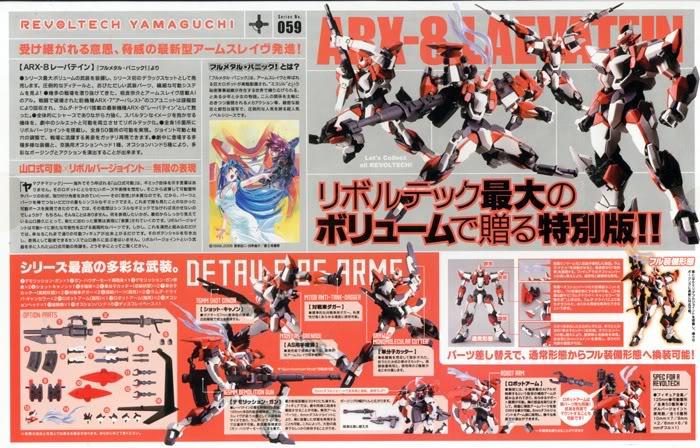 Otras figuras Revoltech Yamaguchi de Kaiyodo Matrixcollectibles_laevatein