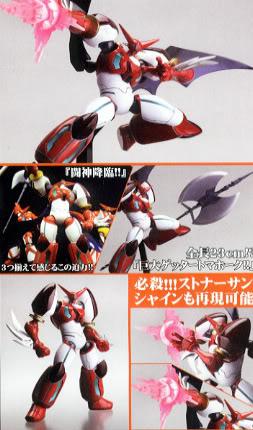 Otras figuras Revoltech Yamaguchi de Kaiyodo Matrixcollectibles_shin_getter_01