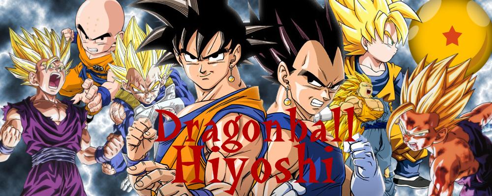 Dragonball Hiyoshi
