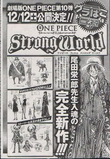 One Piece Film STRONG WORLD SAMPLE10B