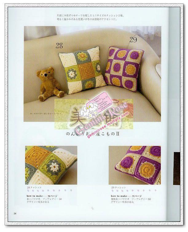 مجلة كروشية بأفكار متنوعة 201254608352324487