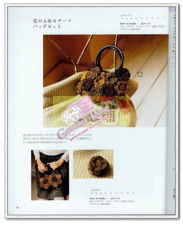مجلة كروشية بأفكار متنوعة 206321157930910400
