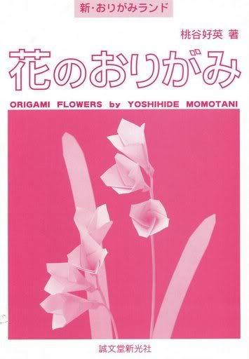 -------> Hoa <-------- - Page 8 MomotaniOrigamiflowers