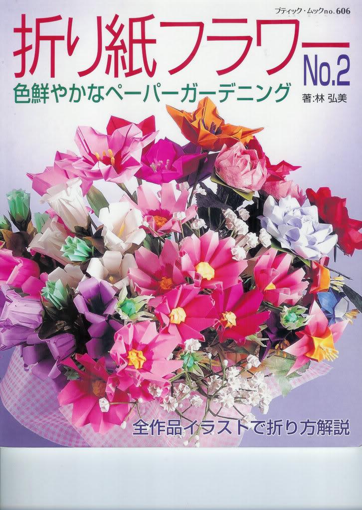 [MF] World Flower 2 - Page 2 Origamivirgok2