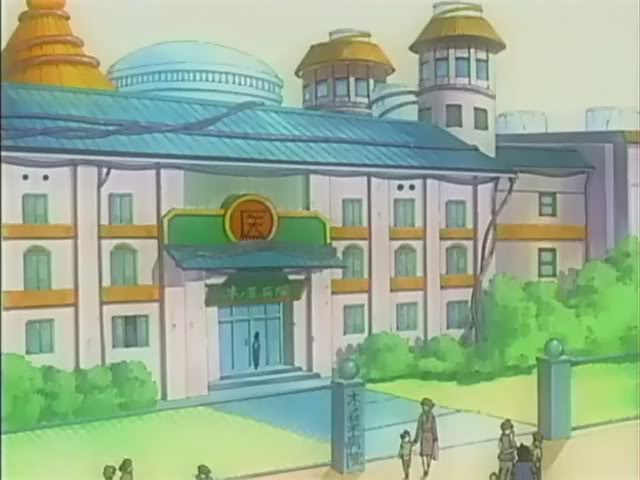 _+-Hospital-+_ NisabureLocation-KonohaHospital
