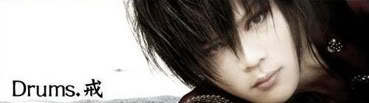 The GazettE Kai
