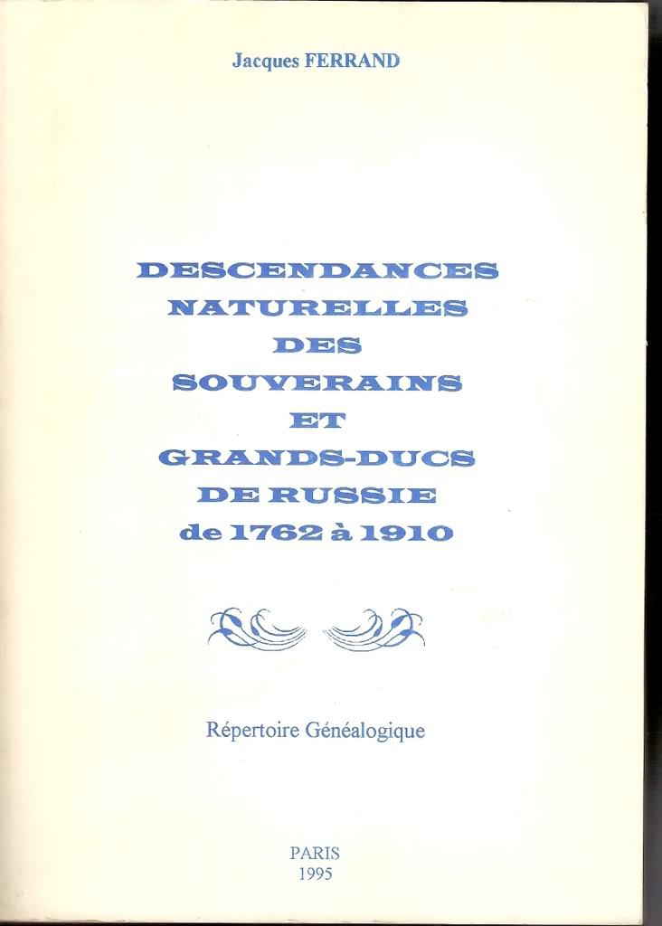 Libros sobre la realeza y sobre joyas reales. - Página 5 Escanear0063