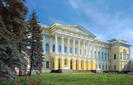 Los Grandes Duques de Rusia Rusmuseum