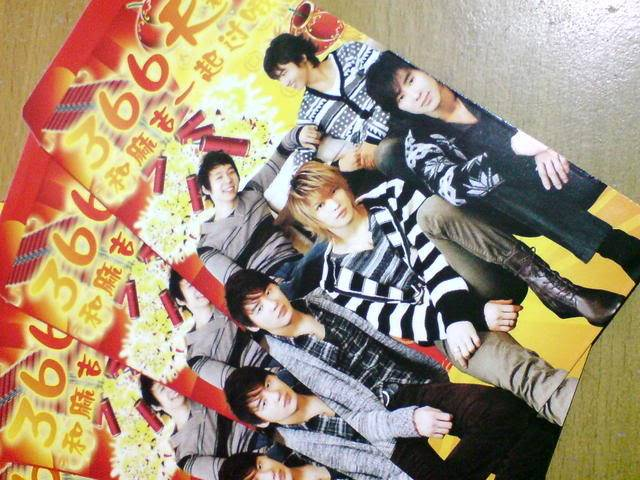 DBSK Money Packets Packet02