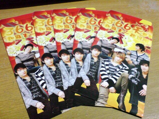 DBSK Money Packets Packet03