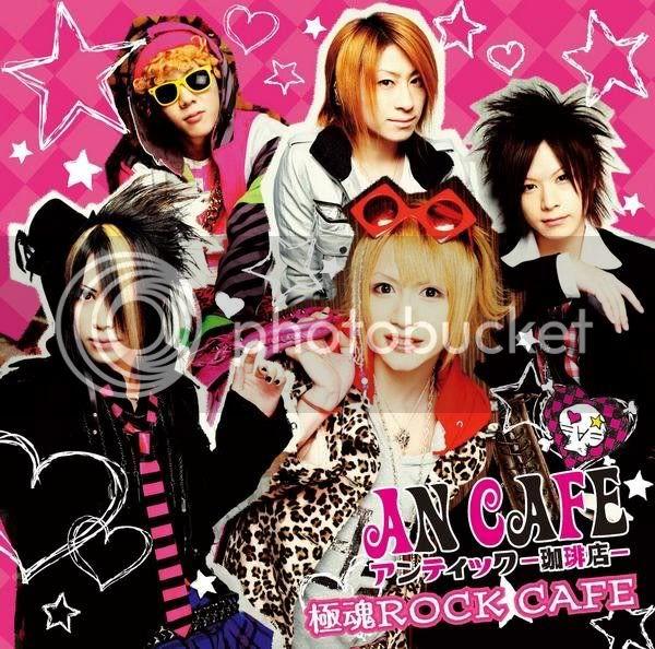 Antic Cafe ^^ Gokutama