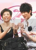 [20080621]Being able to touch Nu Bra, Wu Zun: So Comfortable Thumb_4394104-1878604