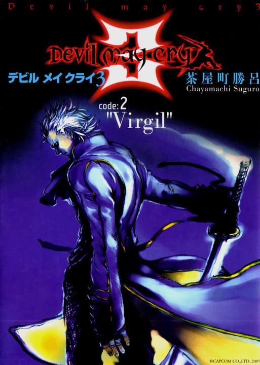 Aqui les dejo dmc manga Devil_May_Cry_3_Tomo_2_Portada