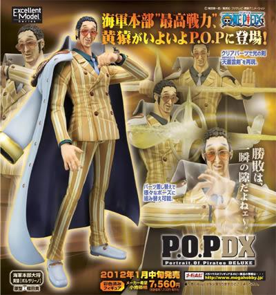 [Outras Coleções] One Piece. - Página 4 Kizaru-1