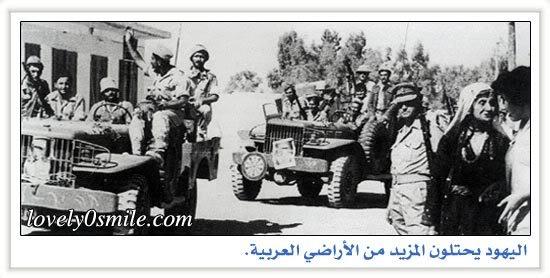المذبحة الإسرائيلية للأسرى المصريين فى حرب 67 (فيديو ) 1