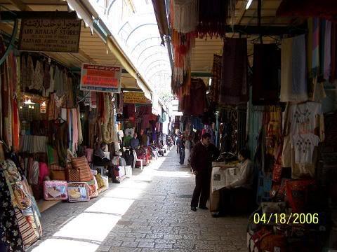 مدن فلسطينيه مع الصور 13-