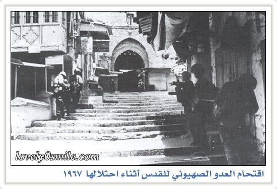 المذبحة الإسرائيلية للأسرى المصريين فى حرب 67 (فيديو ) 17