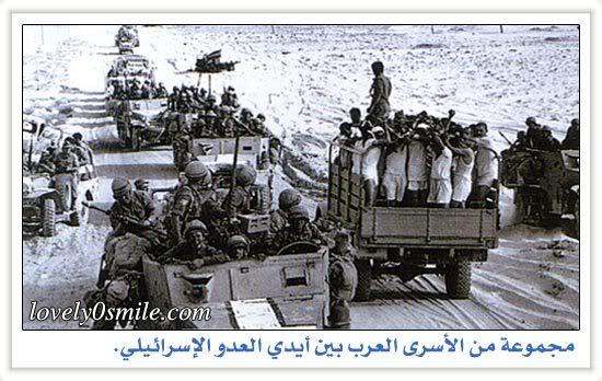 المذبحة الإسرائيلية للأسرى المصريين فى حرب 67 (فيديو ) 8