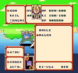 Capitulo Bonus: Cosas bizarras que estan en los archivos del juego pero que no salen en el juego original o los creadores se lo llevaron a la tumba Dbzrpg010