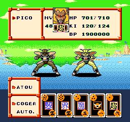 Capitulo Bonus: Cosas bizarras que estan en los archivos del juego pero que no salen en el juego original o los creadores se lo llevaron a la tumba Dbzrpg017