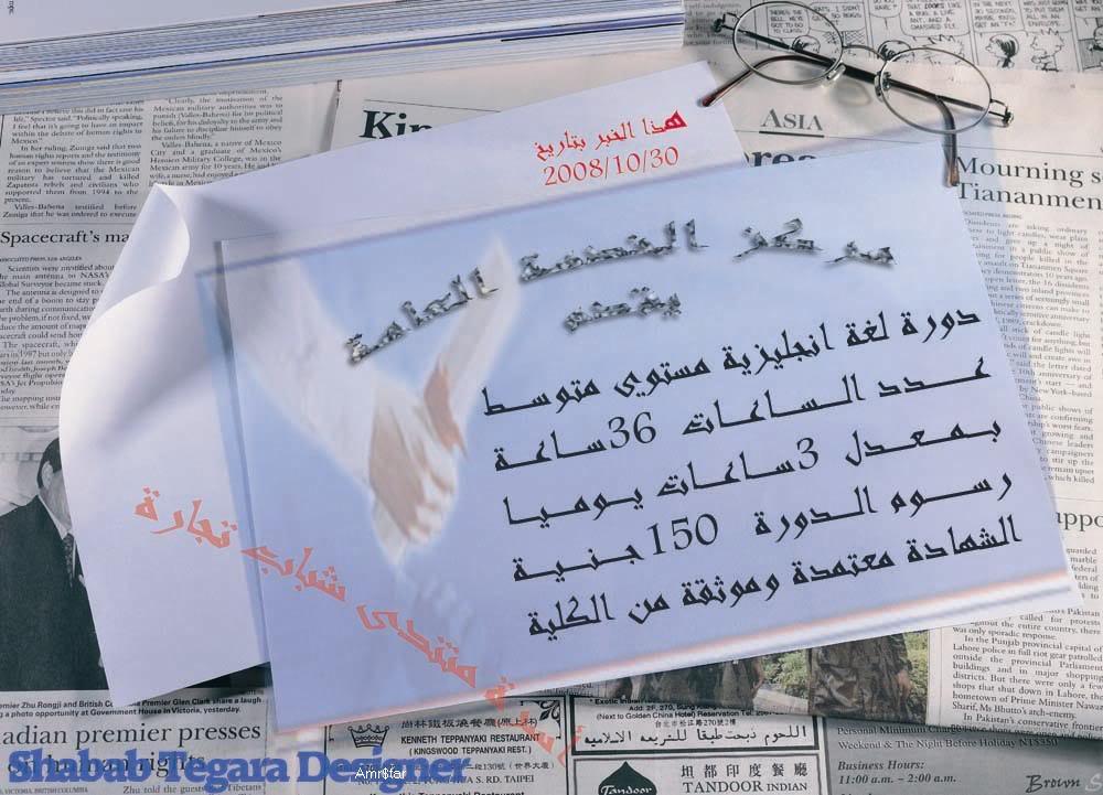 كـورس لـغـة انـجـلــيـزيـــة Amr