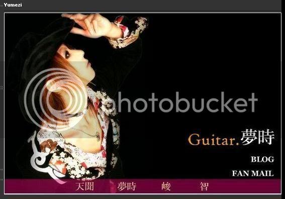 Yumezi ~ guitarist ~ Mello_4