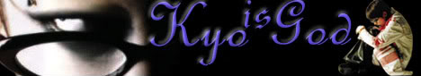 The Gazette Kyogodbanner-1