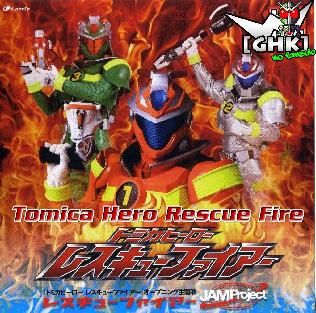 [GHK] Tomica Hero Rescue Fire 02/51(SUB ESPAÑOL) Rescuefire
