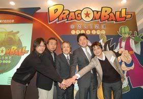 Dragon Ball Online [MMORPG] Photo18