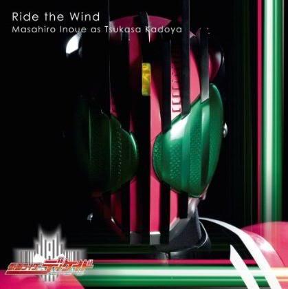 Descarga de Canciones de Kamen Rider T44rrrr