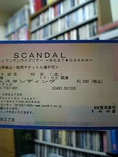 SCANDAL FIRST ONE MAN LIVE TOUR Img091206044027_p