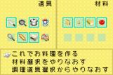 [Hướng dẫn] Harvest moon: Friends of mineral town Kitchen3