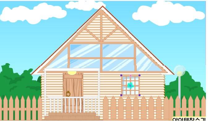 Home Improvement Badge HOUSE