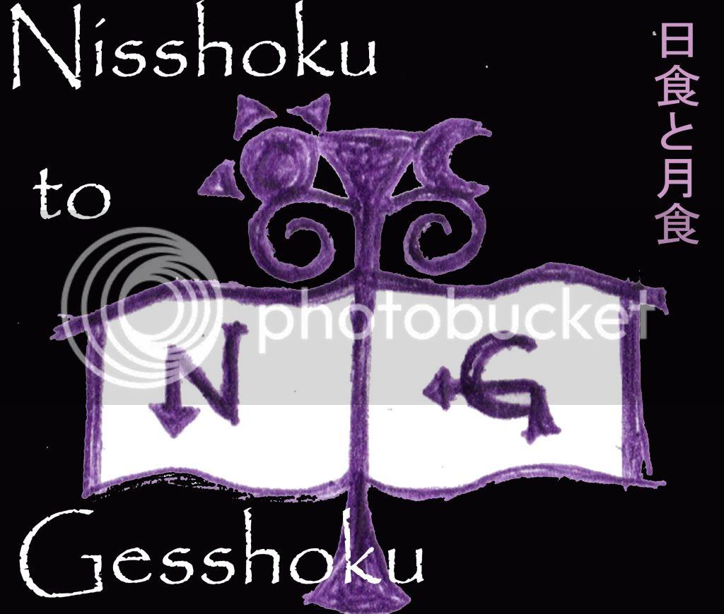 Logo del grupo :D!! Logong1
