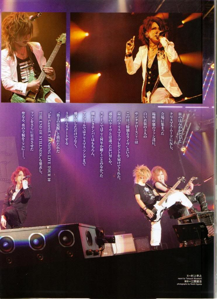 [SCANS] Fools Mate: Marzo 2010 0001dsfb