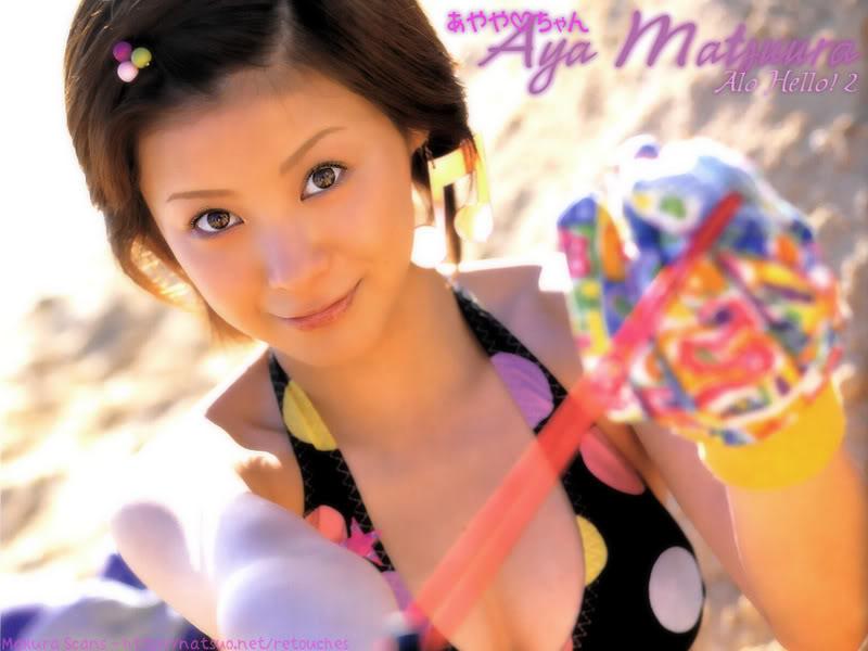 Matsuura Aya AyaMatsuura21