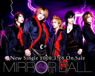 Alice nine !!!*¬¬* Mirrorball