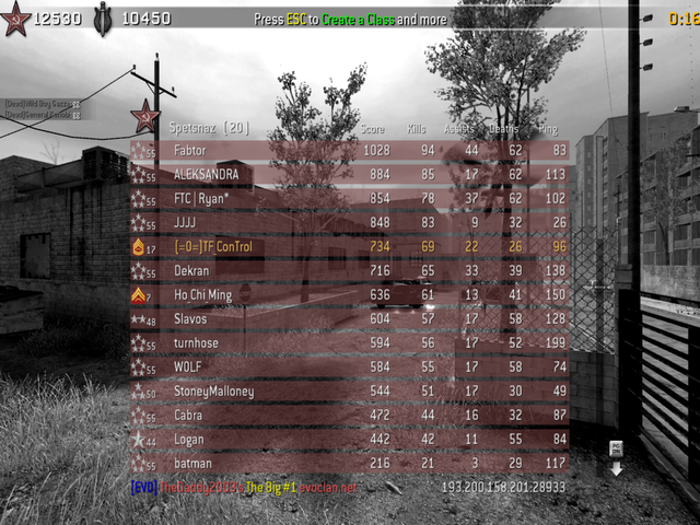 ScreenShots from Game, pwning, 0wning, or just funny Iw3mp2008-02-0617-47-36-53