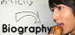 Fahrenheit biography