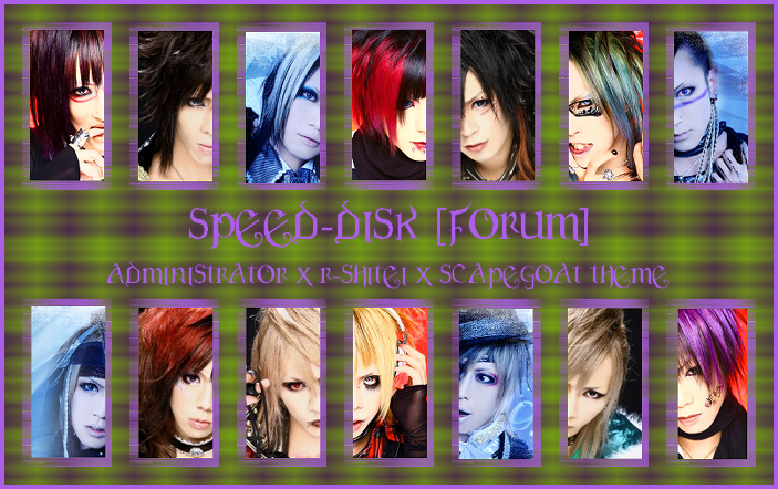 Speed-disk [forum]