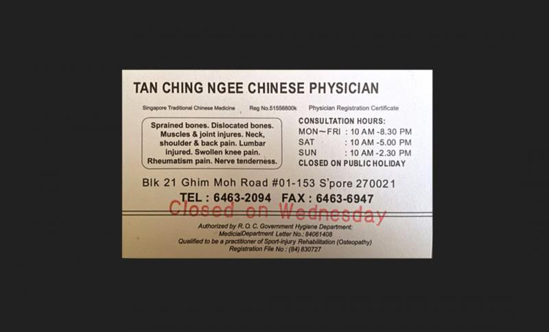 Knee Injury... TCH_chinesephysician