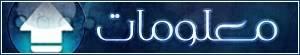 لعبة الغضب المجنح الرائعة DogFighter: Winged Fury  3-3