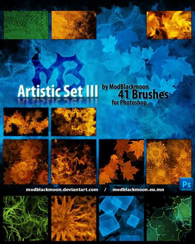 مجموعة متنوعة من الفرش الاحترافية Brushes MB-ArtisticSet-III